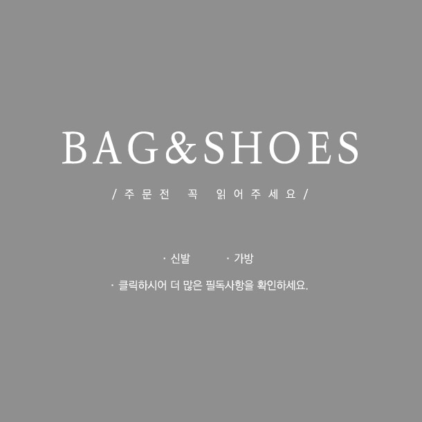 bag & shoes info